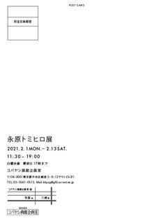 sample2-3dc0f.jpg